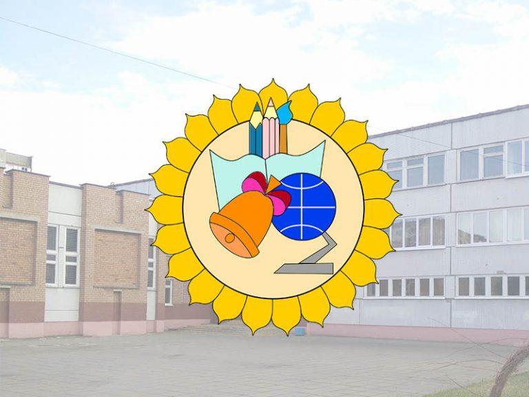 Средняя школа № 173