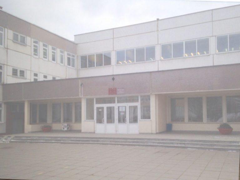 Средняя школа № 197