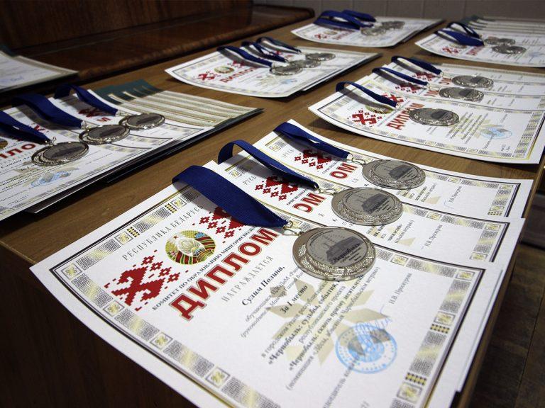 Церемония награждения победителей,  призеров и лауреатов городского этапа республиканского конкурса «Чернобыль: судьбы, события, память» республиканского проекта «Чернобыль: сквозь призму десятилетий»