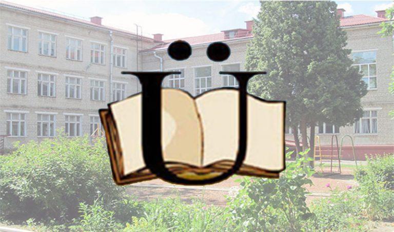Средняя школа № 73